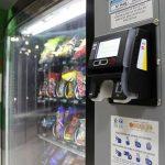 Cuánto dura una máquina vending